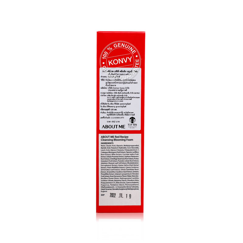 About Me Red Recipe Cleansing Blooming  Foam 120ml
