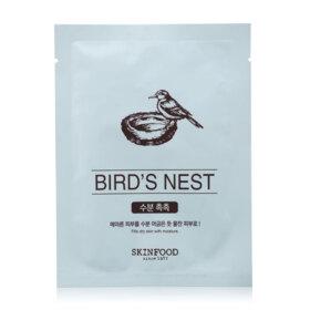 #Bird's Nest