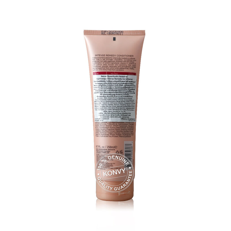 Beaver Experthydro Botanical Hairtherapy Intense Remedy Conditioner 258ml