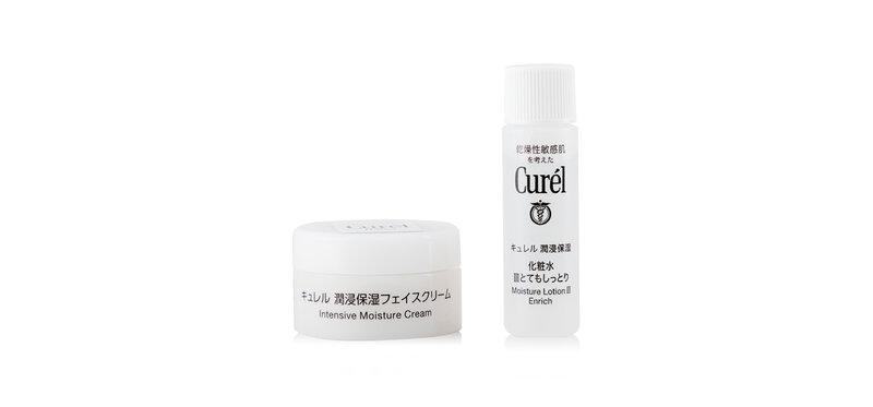 [Free Gift] Curel Face Cream Set