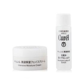 ฟรี! Curel Face Cream Set (1 ชิ้น / 1 ออเดอร์ / 1 บัญชีผู้ใช้) เมื่อช้อปสินค้า Curel อย่างน้อย 1 ชิ้น