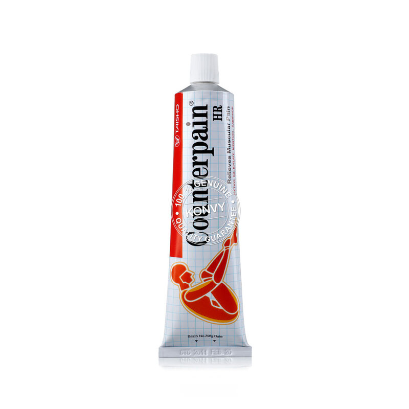 Counterpain HR Relieves Muscular Pain 100g