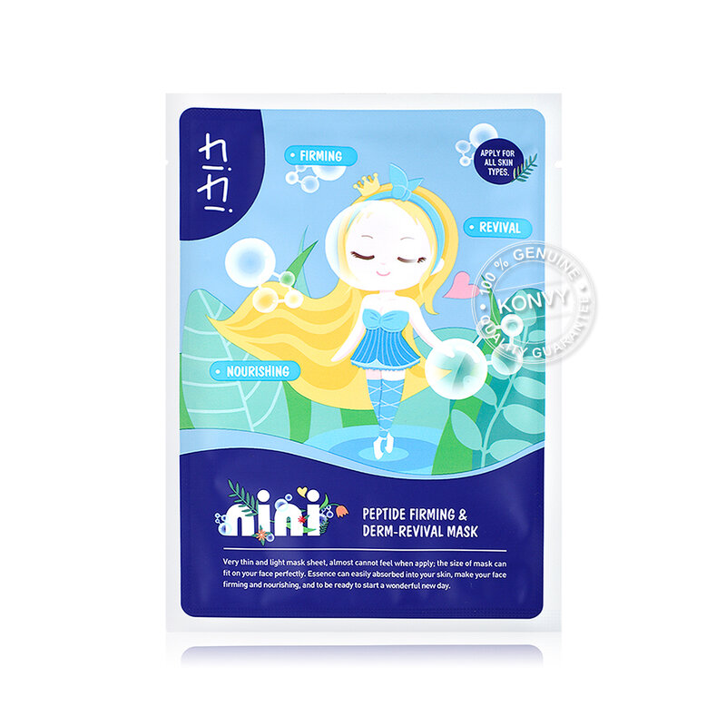 Nini Perfect Invisible Mask Set [Abutin + Centella + Peptide]