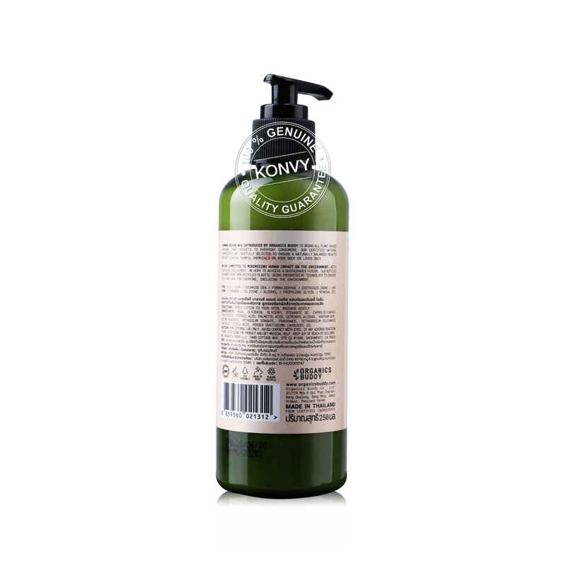 Common Ground Hand and Body Lotion Botanical Scent 250ml