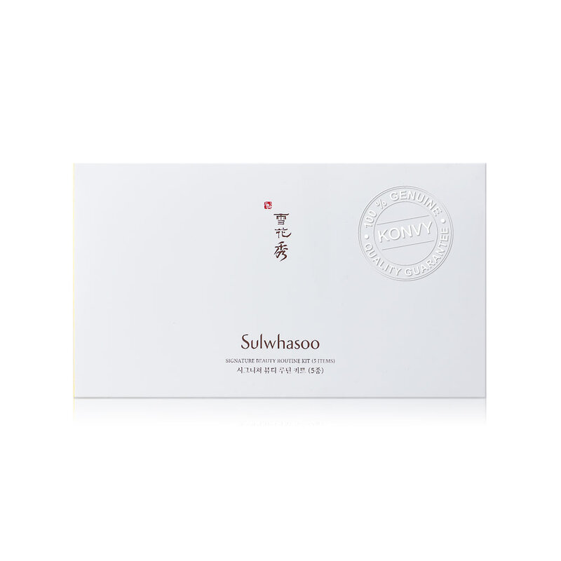 Sulwhasoo Signature Beauty Routine Kit [5 Items]