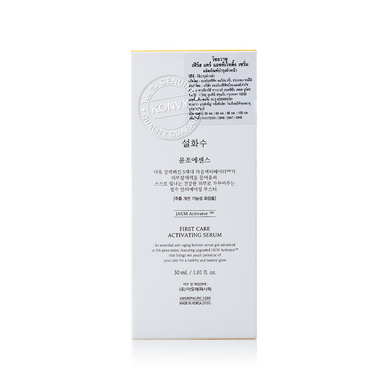 Sulwhasoo First Care Activating Serum 30ml #New Version