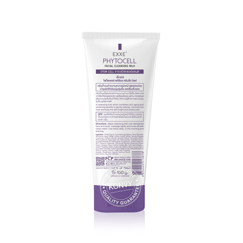 Exxe Phytocell Facial Cleansing Milk 150g