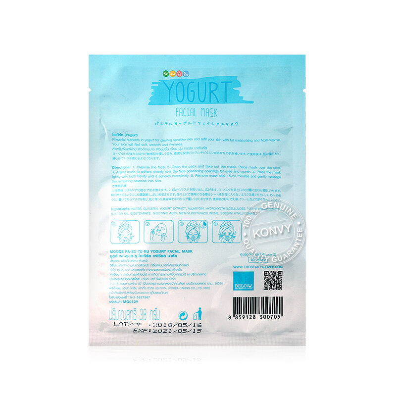 Moods Skin Care PA-SU-TE-RU Yogurt Facial Mask 38ml