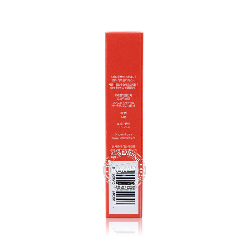 Rom&nd Juicy Lasting Tint 5.3g #09 Litchi Coral