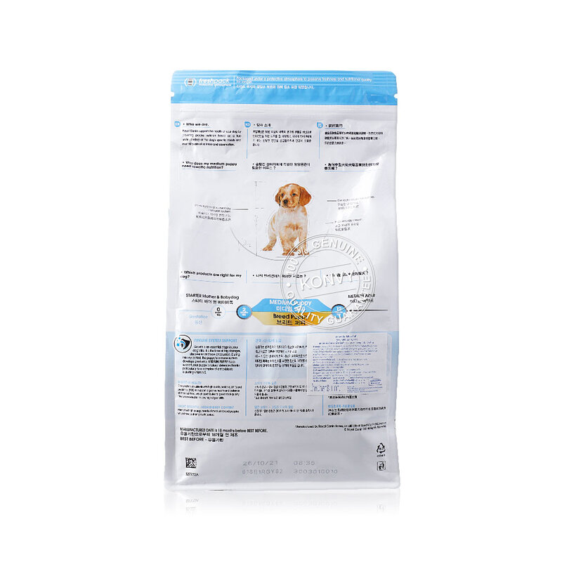 Royal Canin Dog Food Medium Puppy age 2-12 Months 1kg ( สินค้าหมดอายุ : 2021.10 )
