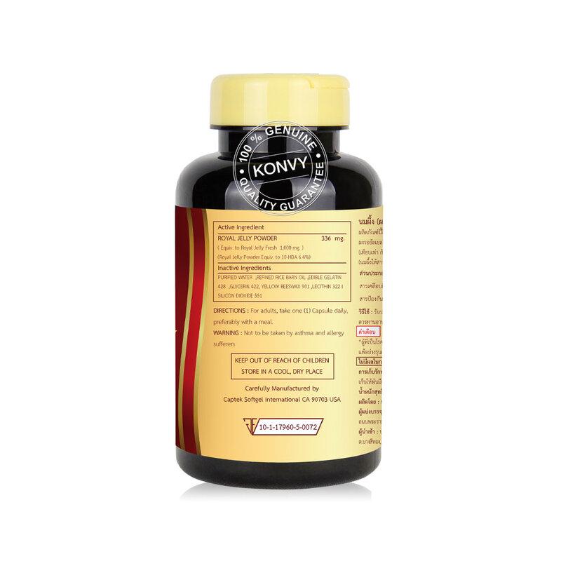 Vitamate Gold Royal Jelly 30 Capsules