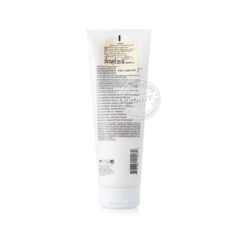 Origins Checks And Balances Frothy Face Wash 250ml