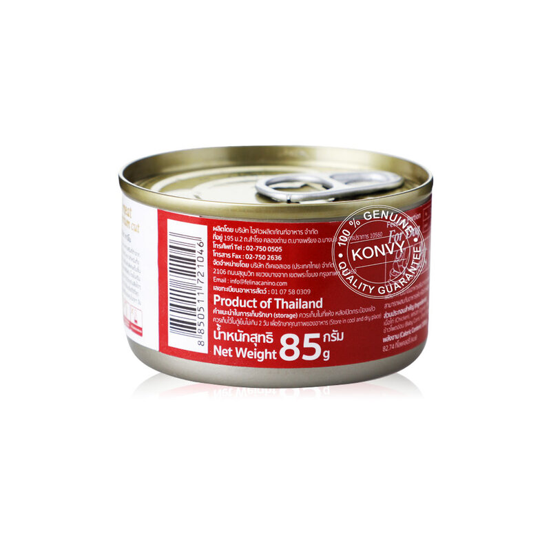 Felina Canino Natural Pet Food No.12 Chicken with Mixed Vegetables in Gravy 85g