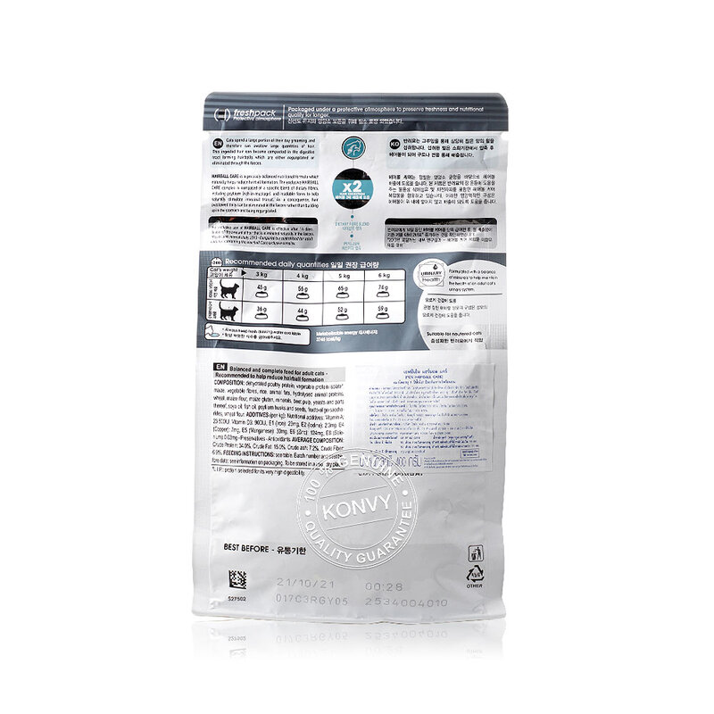 Royal Canin Cat Food FCN Hairball Care Adult Cats over 1 year of age to prevent hair clots 400g