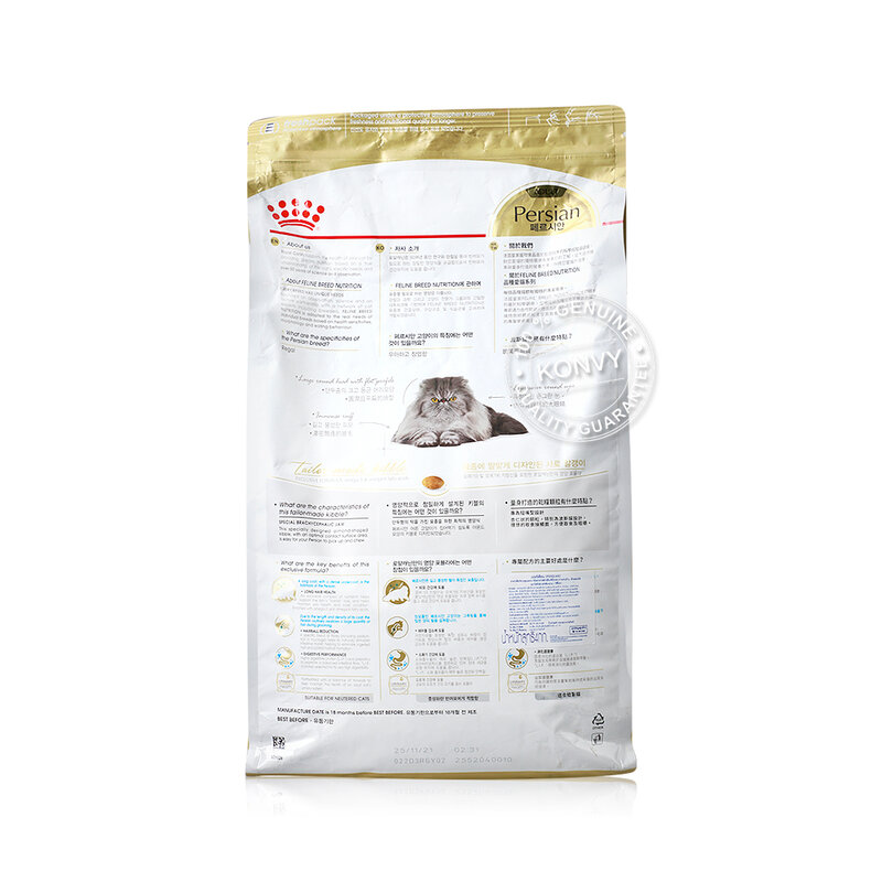 Royal Canin Cat Food Adult Persian Ages 1 Year and Up 4kg ( สินค้าหมดอายุ : 2021.11 )