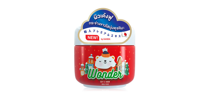 Kanda Wonder Soft & Snow Holly Red 220g