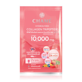 ฟรี! Chame Hydrolyzed Collagen Tripeptide Plus 15g + Chame Collagen Plus Rice Ceramide 15g + Chame Collagen Plus Berry Lutien 15g (1 ชิ้น / 1 ออเดอร์) เมื่อช้อปสินค้า Chame ครบ 399.-