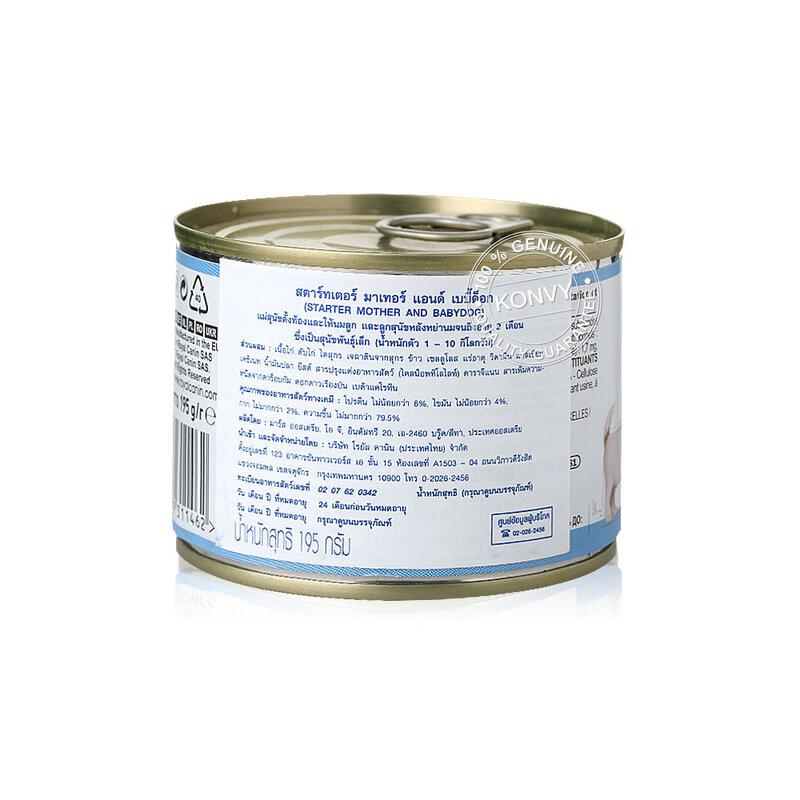 Royal Canin Wet Food for Dog Starter Mousse Mother & Babydog Up to 2 months 195g