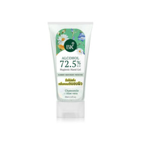 ฟรี! BK Blu Complex Blossom Hygienic Hand Gel 50ml (ซื้อมากแถมมาก) เมื่อช้อปสินค้า BK ที่ร่วมรายการอย่างน้อย 1 ชิ้น