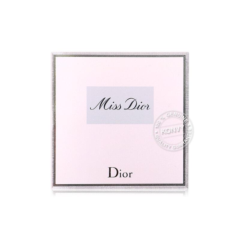 [แพ็คคู่] Dior Miss Dior Blooming  Bouquet EDP 1ml + Moisturizing Body Milk 1.5ml