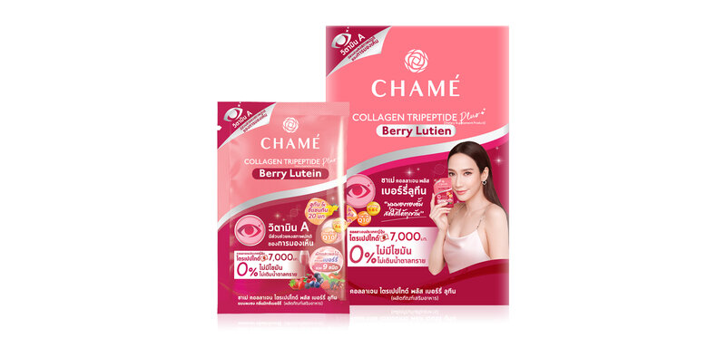 Chame Collagen Tripeptide Plus Berry Lutein10 Sachet