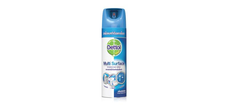 Dettol Multi Surface Disinfectant Spray Crisp Breeze Scent 450ml