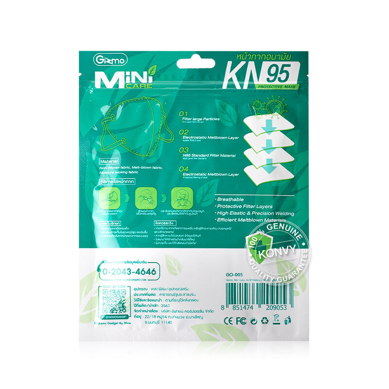 Minicare KN95 Face Mask for Adult 1pcs [GO-005]