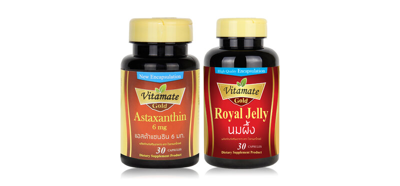 Vitamate Set 2 Items Gold Royal Jelly 30 Capsules + Gold Asaxanthin 30 Capsules