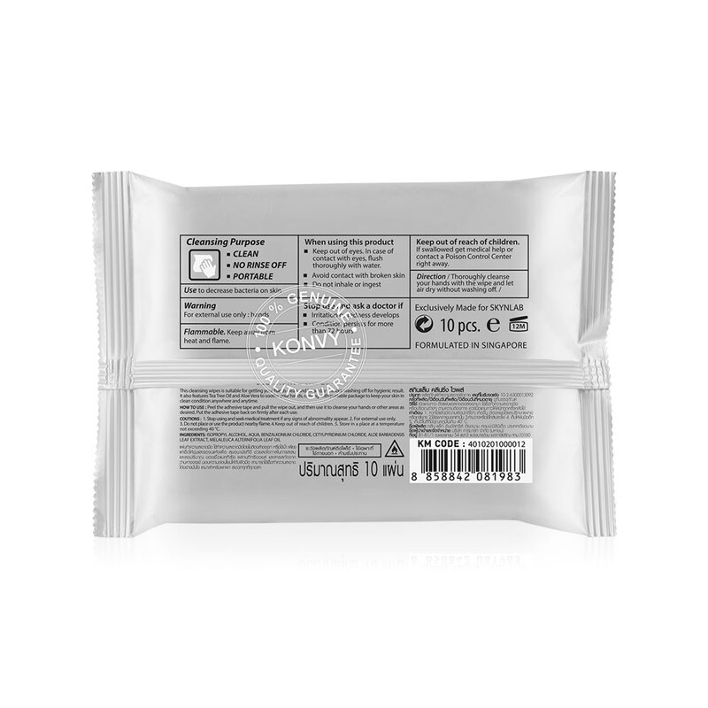 Skynlab Cleansing Wipes 10 Sheets