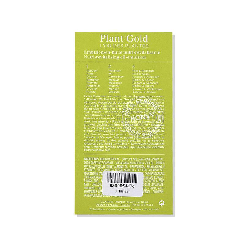 [แพ็คคู่] Clarins Plant Gold Nutri-Revitalizing Oil-Emulsion [1ml x 2pcs]
