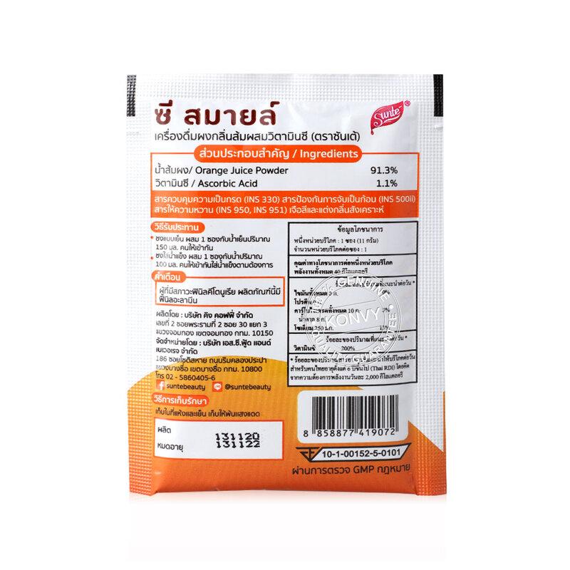 Sunte C Smile Orange Flavour Powder Beverage with Vitamin C Powder [11g x 10 Sachets]