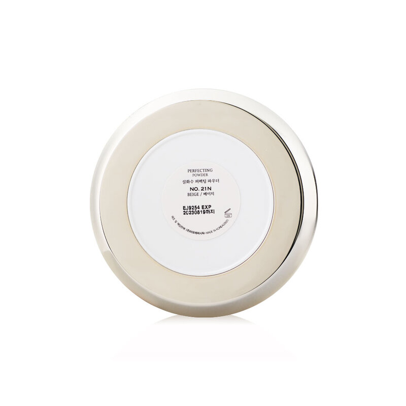 Sulwhasoo Perfecting Powder Poudre Libre 20g #21N Beige