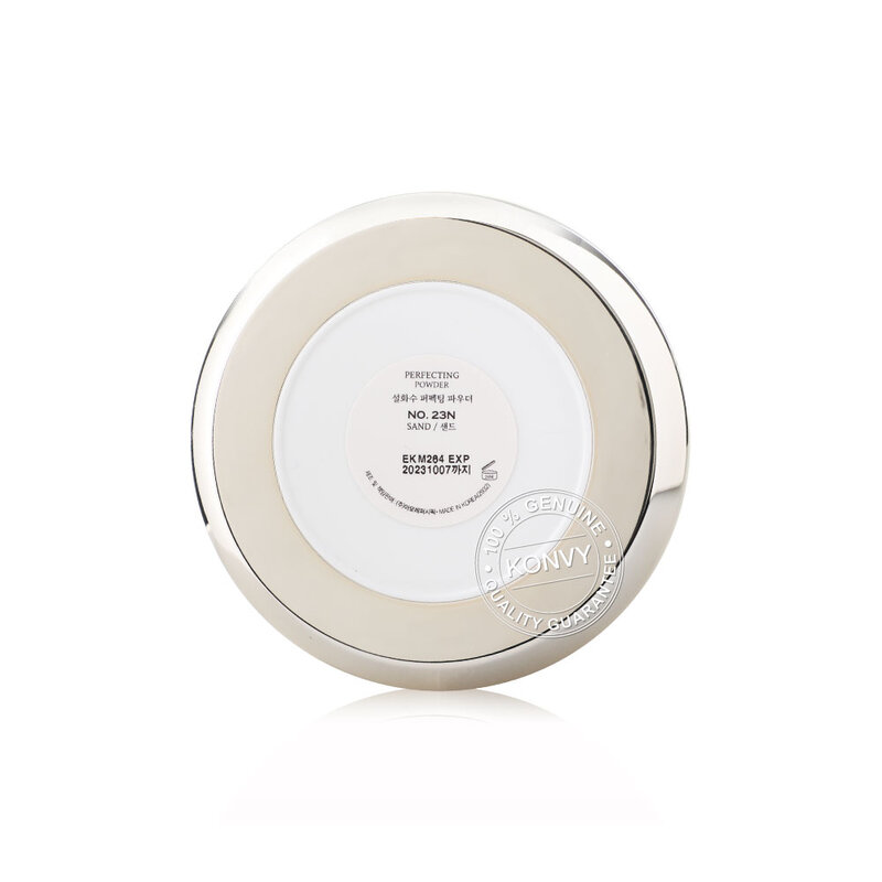 Sulwhasoo Perfecting Powder Poudre Libre 20g #23N Sand