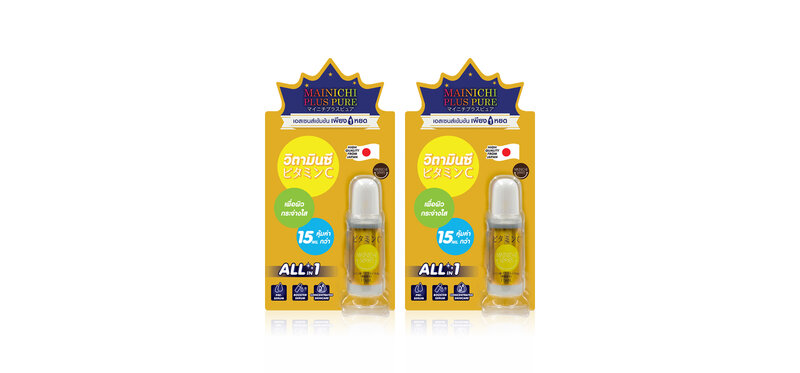 [แพ็คคู่] Mainichi Pure Vitamin C [15ml x 2pcs]