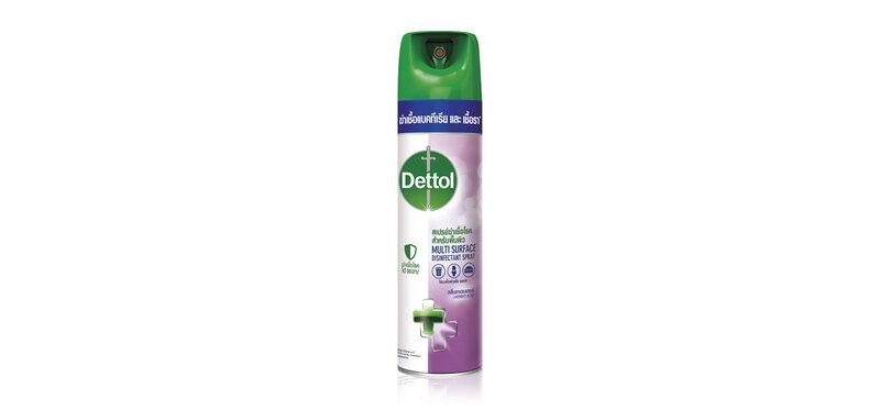 Dettol Disinfectant Spray Lavender 225ml