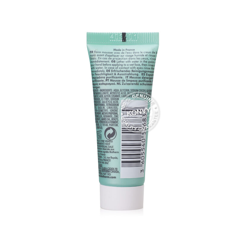 Biotherm Biosource Purifying Foaming Cleanser 20ml