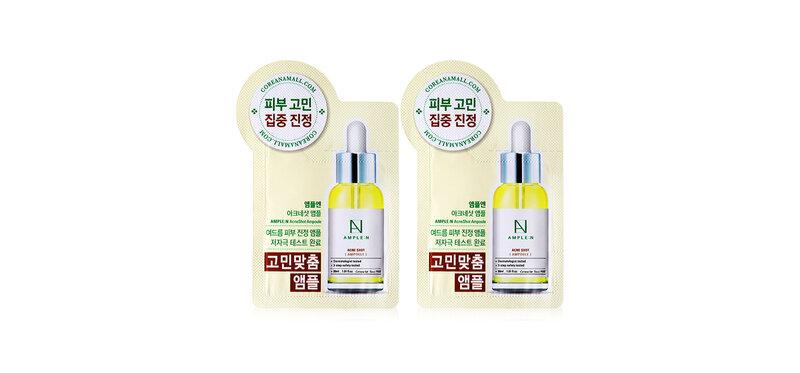 Coreana Lab Ample N Acne Shot Ampoule [1.5ml x 2pcs]