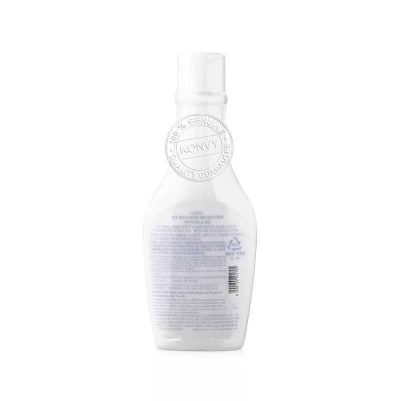 Skinfood Milk Shake Point Make-Up Remover 160ml