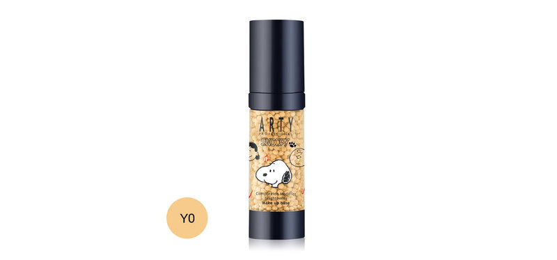 Arty Professional x Snoopy Complexion Modifier Brightening Make Up Base 30g #Y0