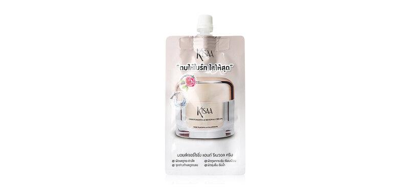 Kisaa Moisturizing & Renewal Cream 7ml