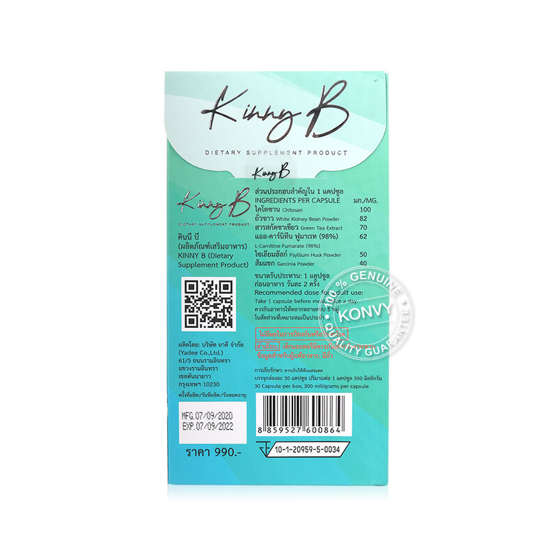 KINNY B Dietary Supplement 30 Capsules