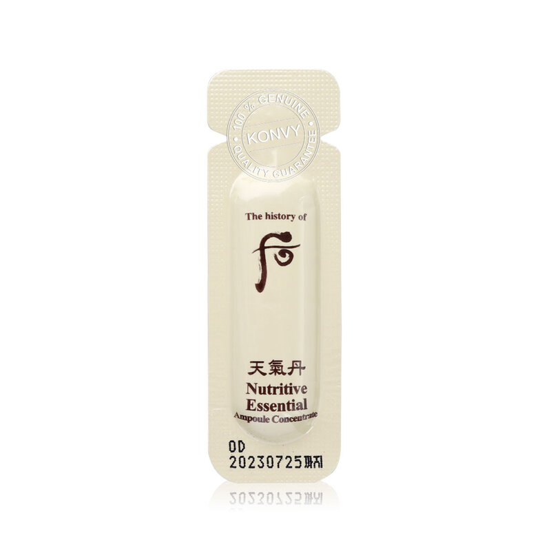 The History Of Whoo Nutritive Essential  Ampoule Concentrate  [1ml x 5pcs]
