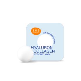 ฟรี! SOS Hyaluron & Collagen Freeze Dried Mask 21g (1 ชิ้น / 1 ออเดอร์) เมื่อช้อปสินค้า SOS ครบ 1000.-