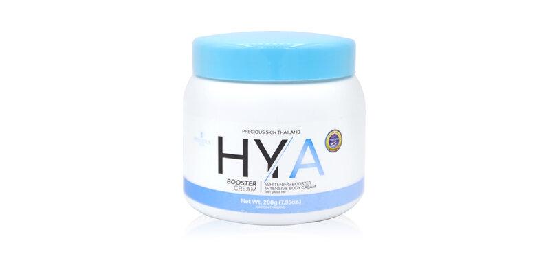 Precious Skin Thailand Hya Booster Cream 200g