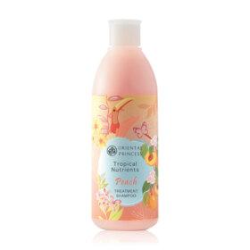 ฟรี! Oriental Princess Tropical Nutrients Peach Treatment Shampoo 250ml (1 ชิ้น / 1 ออเดอร์) เมื่อช้อปสินค้า Oriental Princess ครบ 499.-