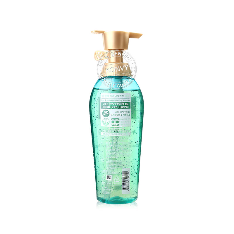 Ryo Scalp Deep Cleansing Shampoo 400ml
