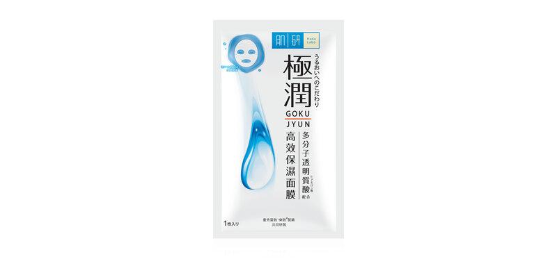 Hada Labo Hydrating Face Mask 20ml